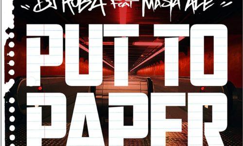 Свежий трек Masta Ace и продюсера DJ Rob A