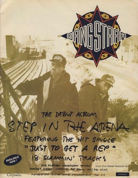 """В этот день, 15 января 1991 года вышел второй альбом дуэта Gang Starr """"Step in the Arena"""""""