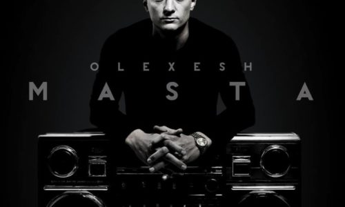 Немецкий рэпер Olexesh, родом из Киева, представляет новый клип и обещает альбом 27 марта