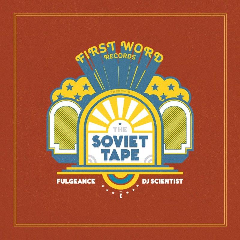 Француз и немец взяли за основу Советский винил, замешали с хип-хопом и как результат — шедевральный релиз «The Soviet Tape»