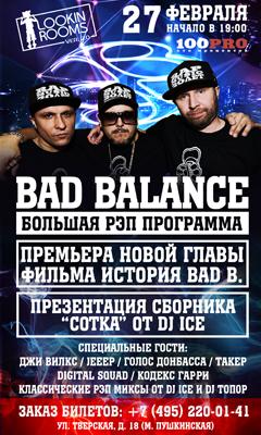 Bad Balance Москва 27.02.2015 клуб Lookin Rooms