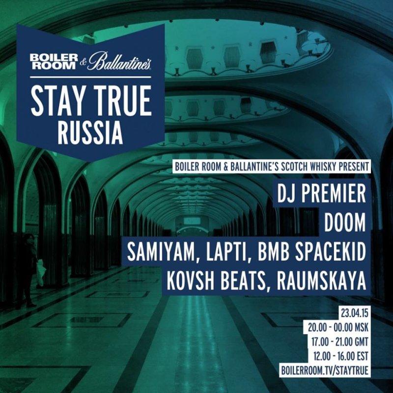 Boiler Room: DJ Premier, DOOM, BMB, Samiyam, Lapti, Kovsh, Raumskaya