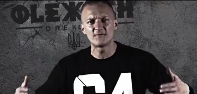 Очередной клип от Olexesh в поддержку сольного альбома Masta