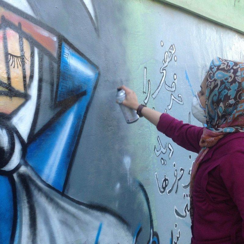 Граффити девушки в Афганистане, как один из способов выразить свои чувства
