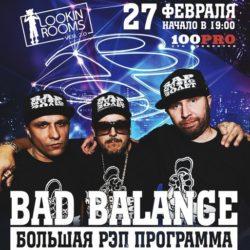 Фотоотчёт из клуба Lookin Rooms, 27 февраля: Bad Balance, Jeeep, Кодекс Гарри, Digital Squad,