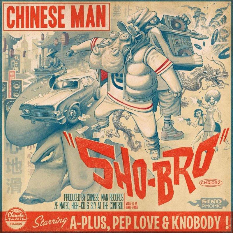Хип-Хоп из самого сердца Чайна Тауна: Chinese Man, A-Plus, Pep Love & Knobody (Hieroglyphics).