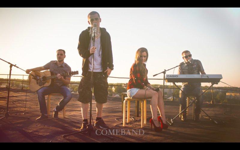 Инструментальный ремикс на трек Руставели -Давно не ангел- от музыкального коллектива из Арзамаса COMEBAND