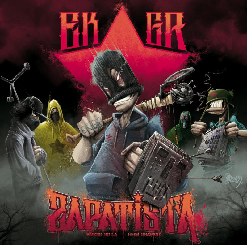 """Emcee Killa & Grim Reaperz """"Zapatista"""" (2015) (UK-France)"""