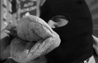 Германия: Плюшевым гангстерам посвящается Said feat. BOZ «Yeah Boi»