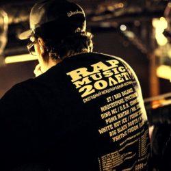 Этот фильм многие ждали с начала 2015 года! Премьера: «Rap Music — 20 лет!» — фильм о юбилейном фестивале отечественной рэп-музыки