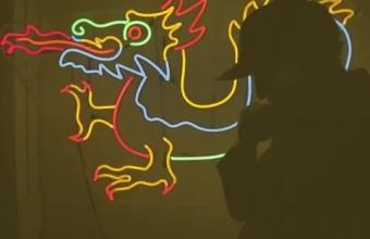 Saga с новым видео на прекрасный трек «Eye», прямиком из ЧайнаТауна