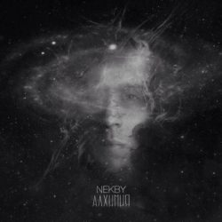 Nekby (экс- Trilogy Soldiers) «Алхимия»