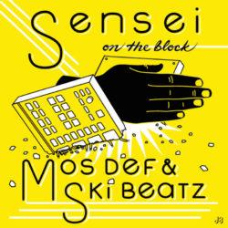 Mos Def (Yasiin Bey) и Ski Beatz записали совместный трек