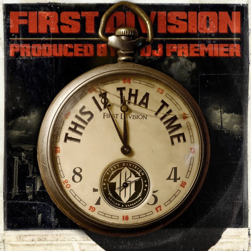 Бомба от First Division и DJ Premier
