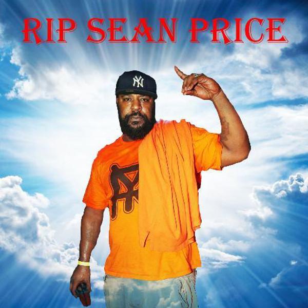 Ещё один новый трек с предстоящего релиза Sean Price