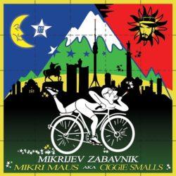 Сербия: Mikri Maus & Bdat Džutim ft. DJ Mrki «Bilo davno nekad»