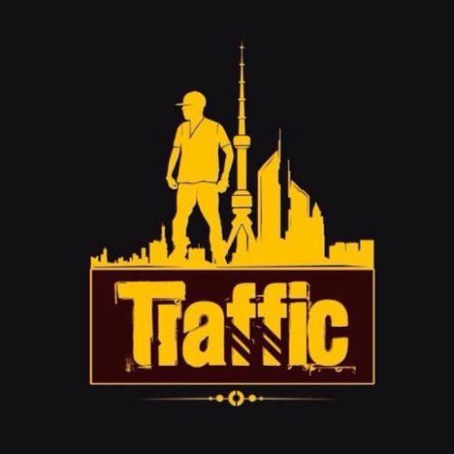 Новый выпуск проекта Тraffic эксклюзивно на нашем сайте