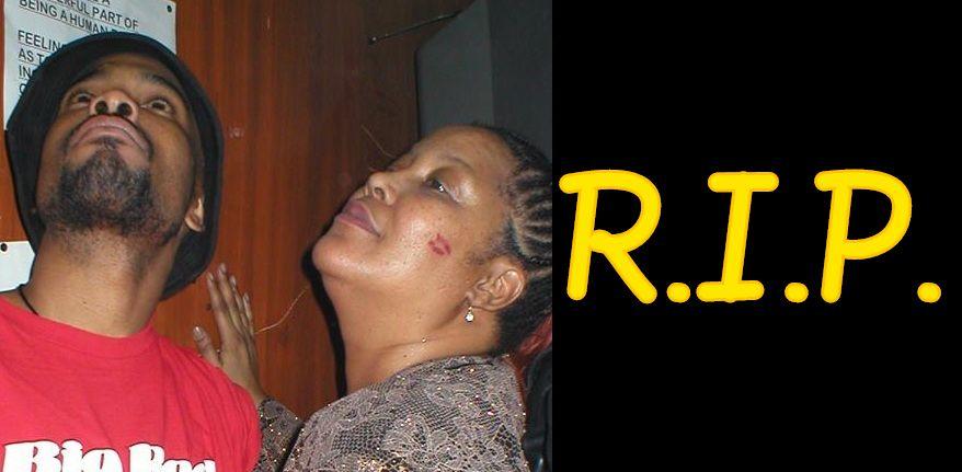Умерла мать Proof (D12)