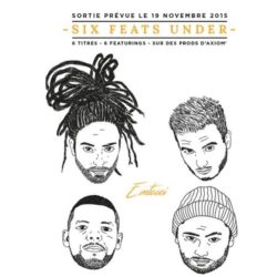 Франция: новое видео от квартета Emtooci