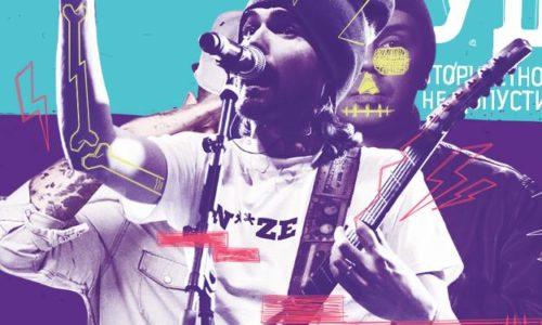 Viber и MTV объявили о запуске совместного музыкального проекта