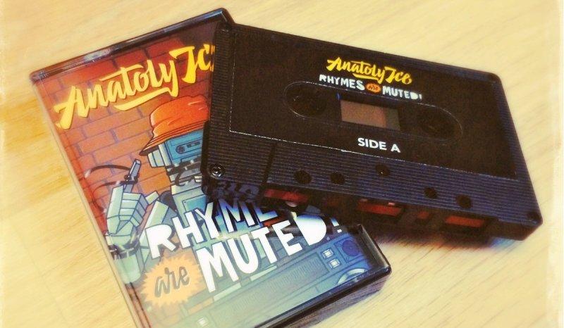 Продюсер Anatoly Ice выпустил аудиокассету и мы задали ему ряд вопросов по этому поводу