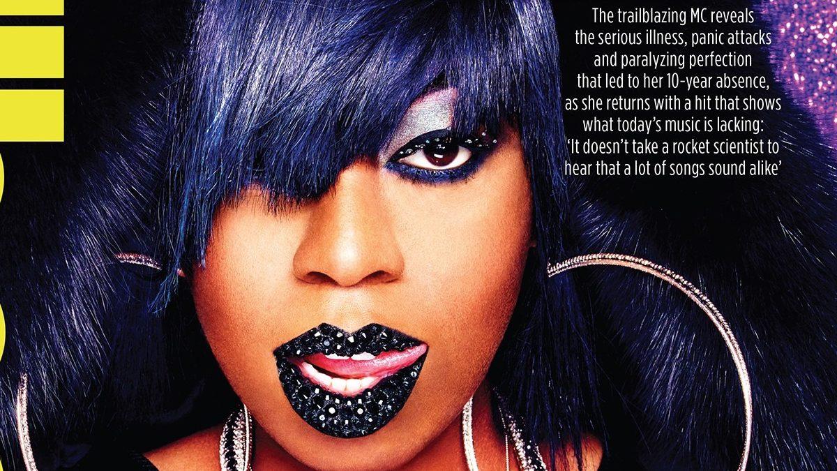 «Есть только одна Missy»: Missy Elliott попала на обложку Billboard