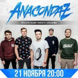 Видеоотчет с презентации нового альбома Anacondaz в СПБ