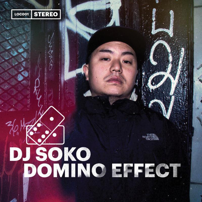 Читка, бит, сэмплы, скрэтч, всё то, что мы любим в хип-хопе, в исполнении DJ Soko