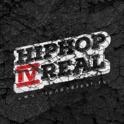Внимание! Набираем команду для сайта HipHop4Real !!!