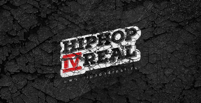 Внимание! Набираем команду для сайта HipHop4Real !!!
