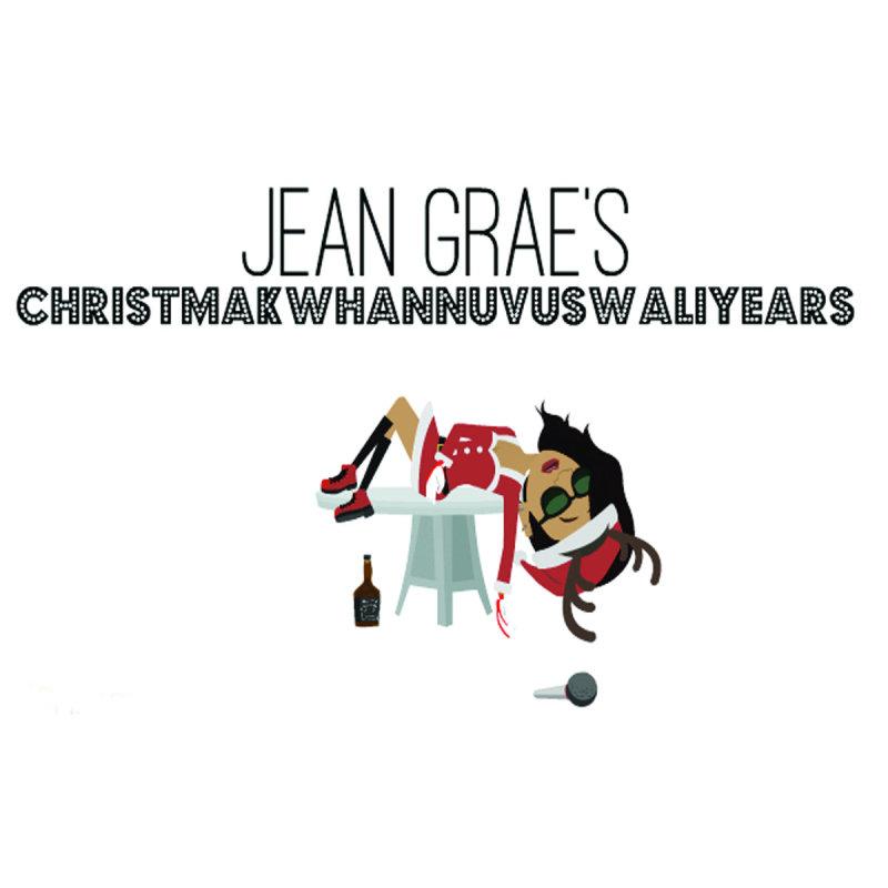 Jean Grae «Jean Grae's CHRISTMAKWHANNUVUSWALIYEARS» (2015)