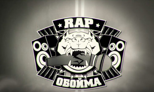 Rap Обойма#94. Интервью с A#3 (У.эР.А.)