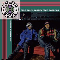 Япония: Jazz-Rap от CK и DABO, под продакшен испанцев Cookin Soul