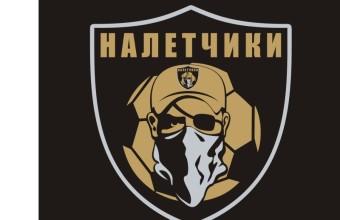 Новости от 100pro и ФК Налётчики: Фильм о том, как рэп и футбол продвигаются в России