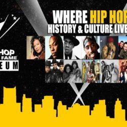 В Гарлеме открывается «Hip Hop Hall Of Fame» и музей Хип-Хопа