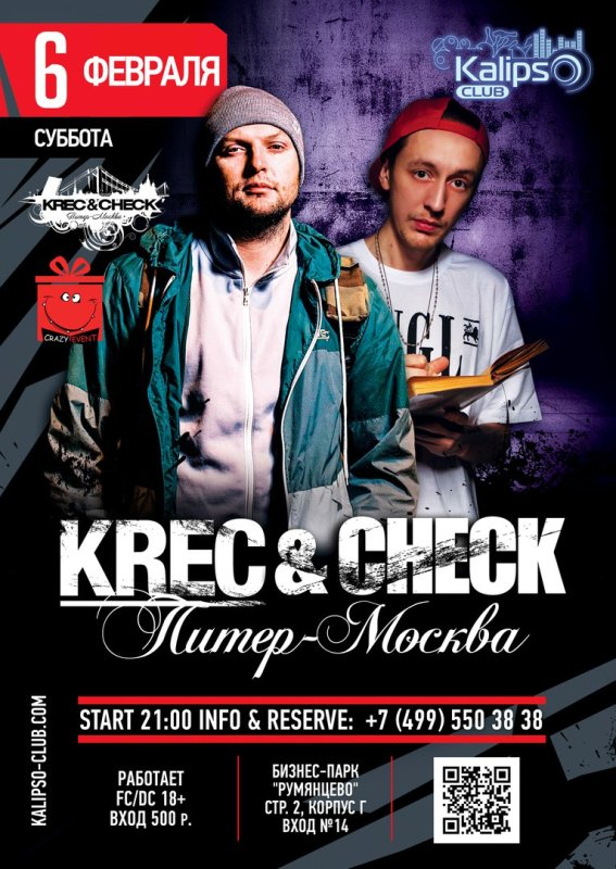 KREC & Check — «Питер-Москва» | клуб Kalipso в Москве