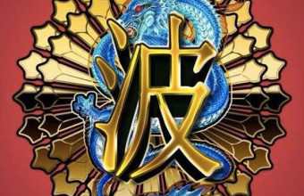 Agallah Faro возвращается с новым альбомом «Bo The Legend Of The Water Dragon»