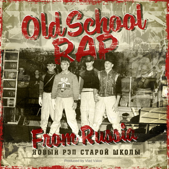 Old School From Russia-small