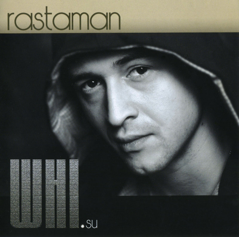 White_Hot_Ice-Rastaman-2007_МОНОЛИТ_CD_00