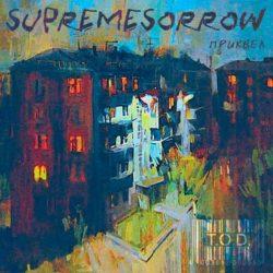 SupremeSorrow – Приквел 2016