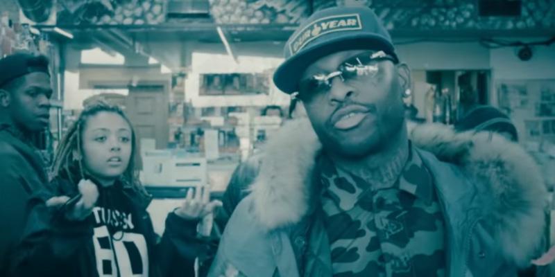 "Новое видео от Royce Da 5'9"" — «Which Is Cool»"