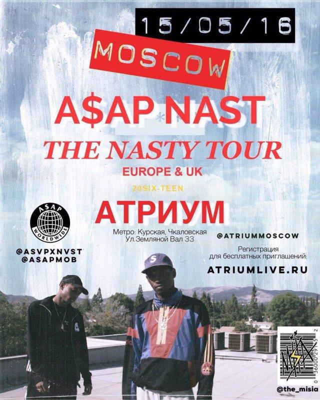 В Москве состоится единственный концерт A$AP Nast в рамках его Европейского тура