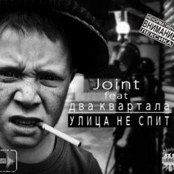 Голос улицы родом из Ташкента