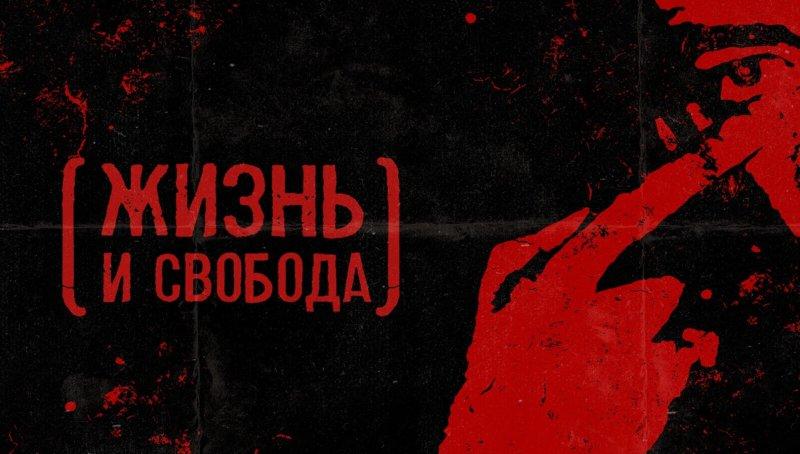 МОСКВА, МНОГОТОЧИЕ BAND, 19:00 @Stereohall