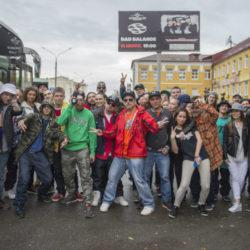 Фотоотчёт: Bad Balance выступили в Ногинске