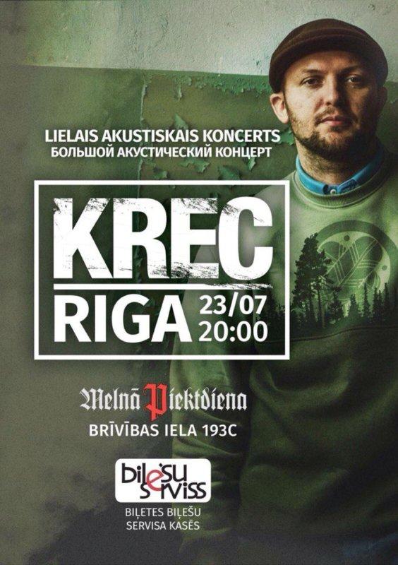 Концерт KREC. Акустика в Риге