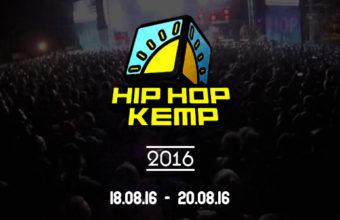 Hip-Hop-Kemp-6-e1460715869541
