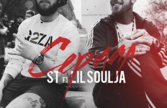 ST и Lil Soulja в «сериальном» коллабо