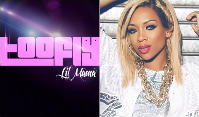 Lil Mama зачитала на бит от DJ Kool и сняла клип