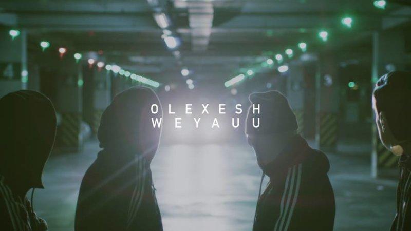 Германия: Olexesh с новым видео WEYAUU (prod. von PzY)